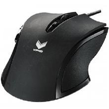 RAPOO V20 Gaming Optical Mouse